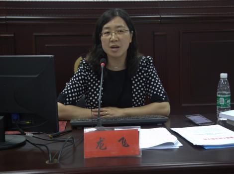 天津市造价员协会_天津市建设工程造价和招投标管理协会